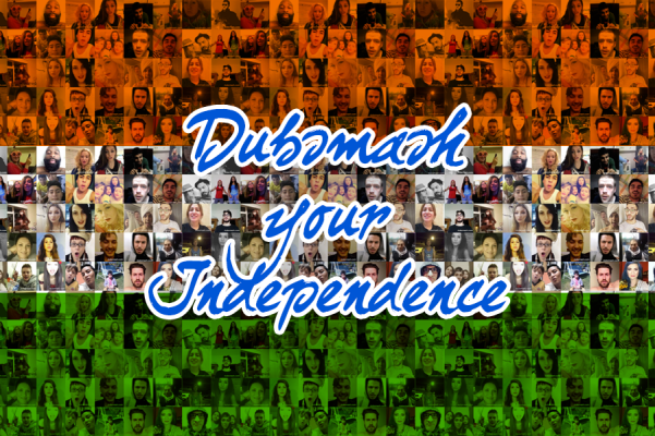 independence mailer